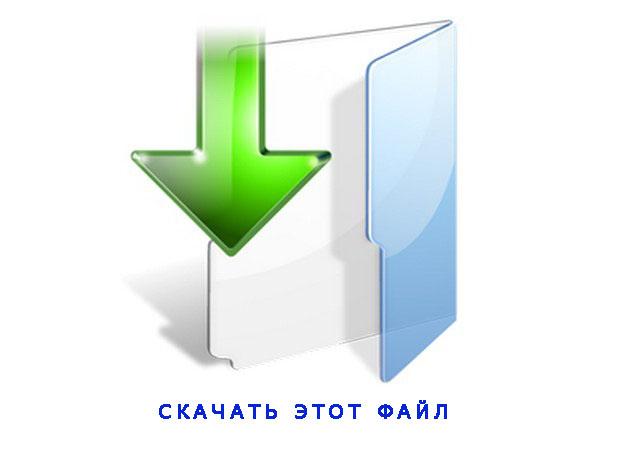 Делопроизводство В Украине