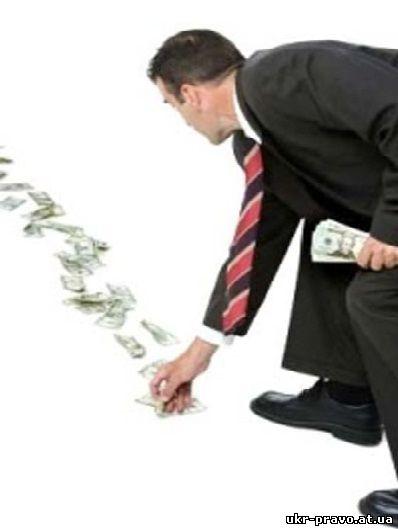 закон об инвестиционной деятельности: